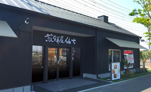 shop_tsukuba