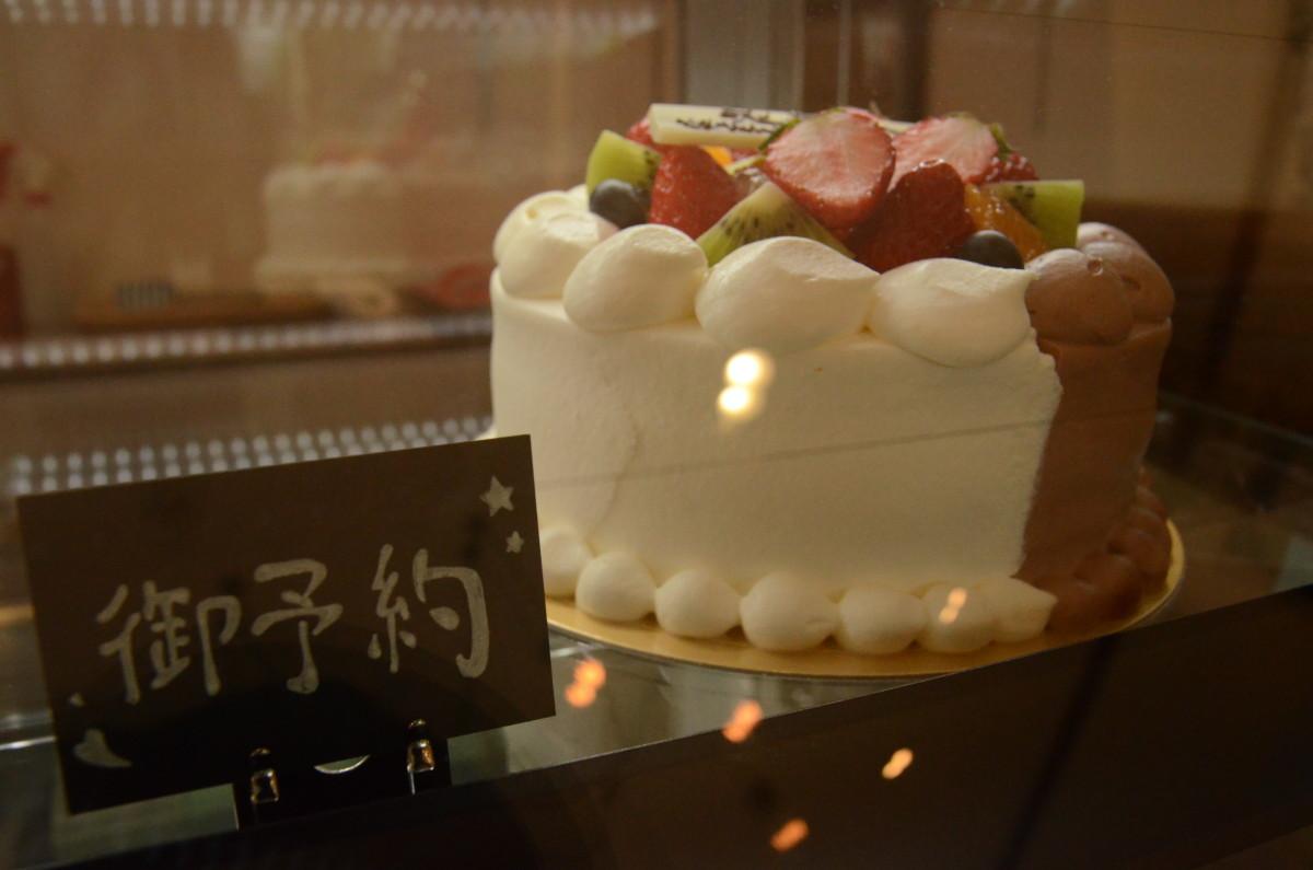 choutte_cake_003