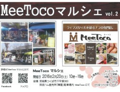 meetocomarche_20160220_01
