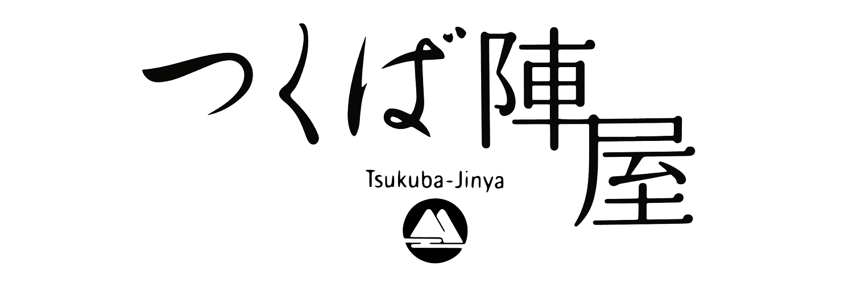 tsukubajinya_logo_003