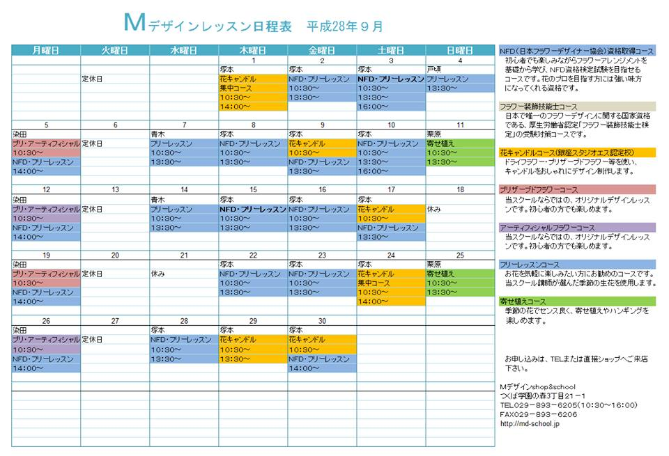 m_201609_01