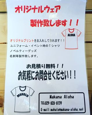 aloha_1611_03