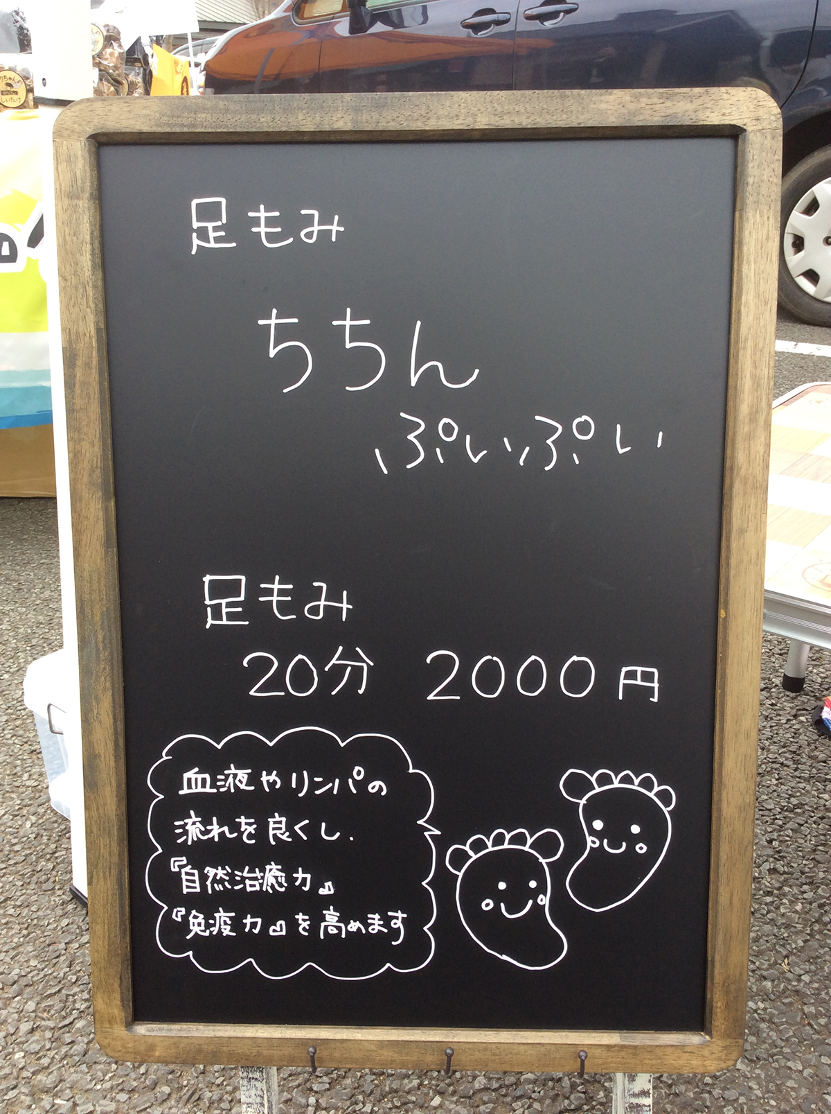 20170218 (42)