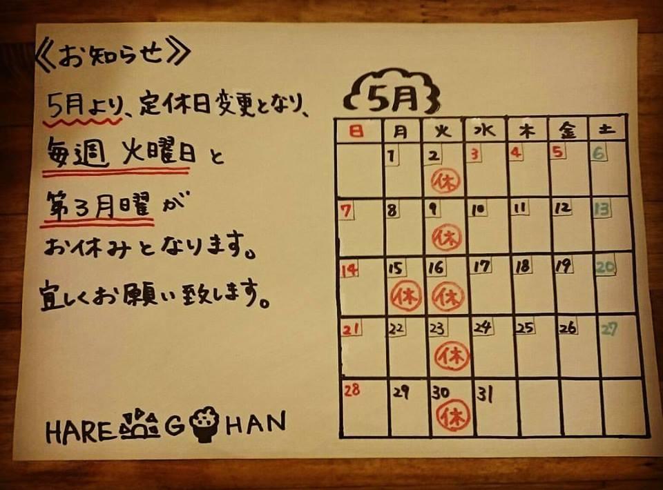 201705_hare_01