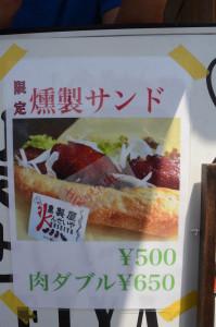 20170617_food (16)