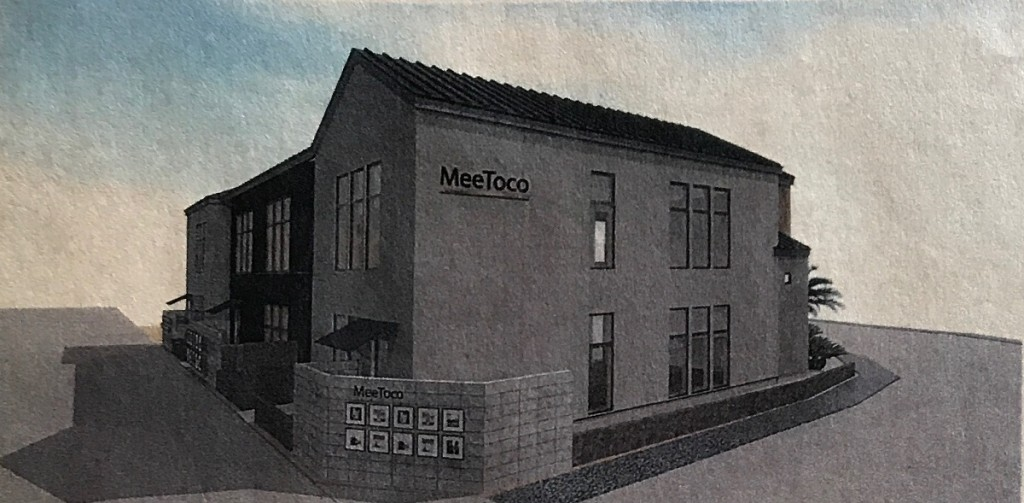 new_meetoco_03