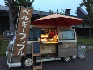 20170823_kaijou_01 (26)
