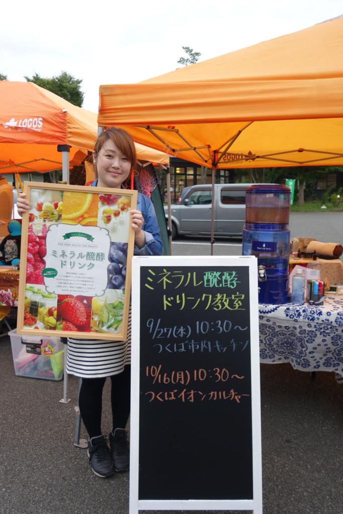 20170823_kaijou_01 (4)