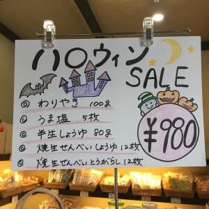 senshichi_1004_01