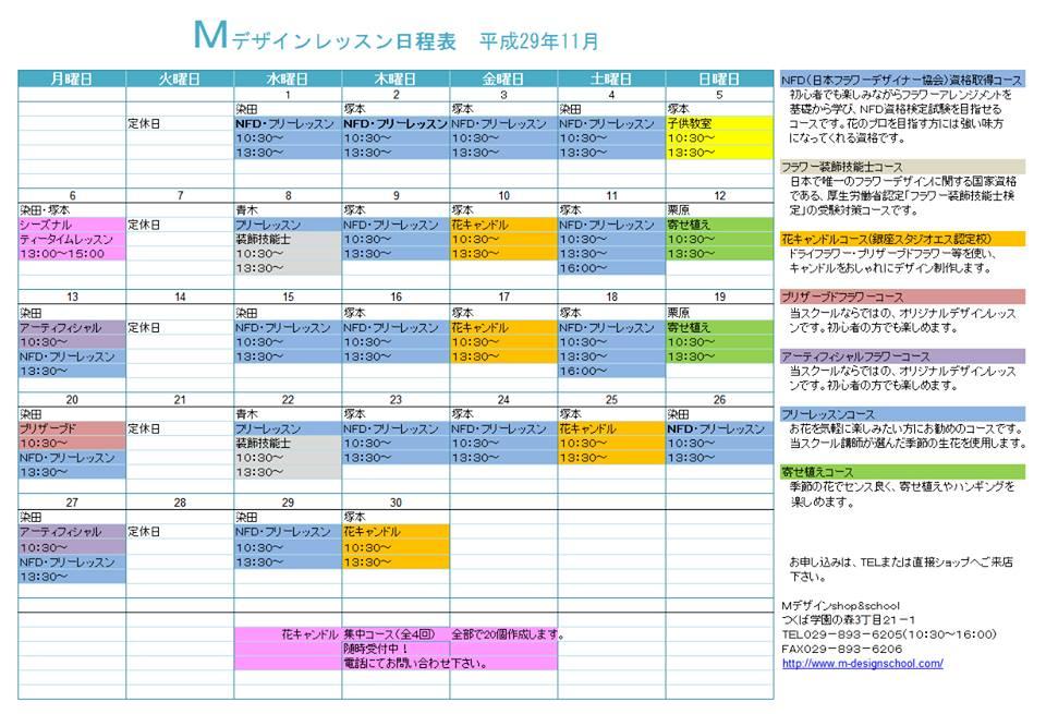 M_11ske