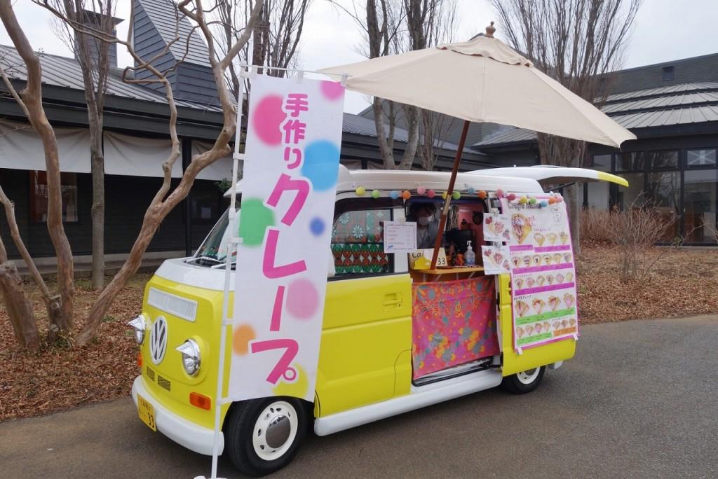 【cafe le 33】