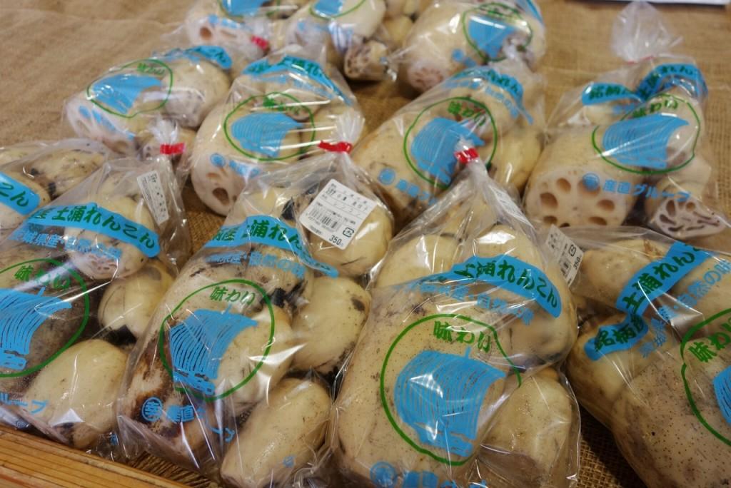 写真 2018-01-20 11 41 06山盛りレンコンもすぐに売れる人気野菜!