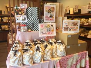 写真 2018-03-17 12 18 48「煎餅屋仙七」お彼岸のお供えに!大感謝セール実施中です