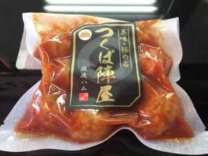 写真 2018-03-17 12 23 04「筑波ハム」新製品トマトベースの肉弾子!