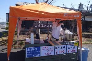 DSC04509.「つくば陣屋」も急遽出店!もつ煮は100円引き♪JPG