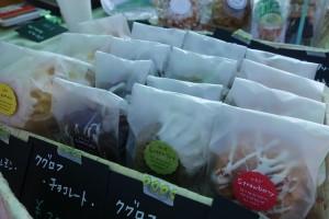 DSC04542.「3○商店(さんまるしょうてん)」の「クグロフ屋 In the loop」さんはクグロフ各種!JPG