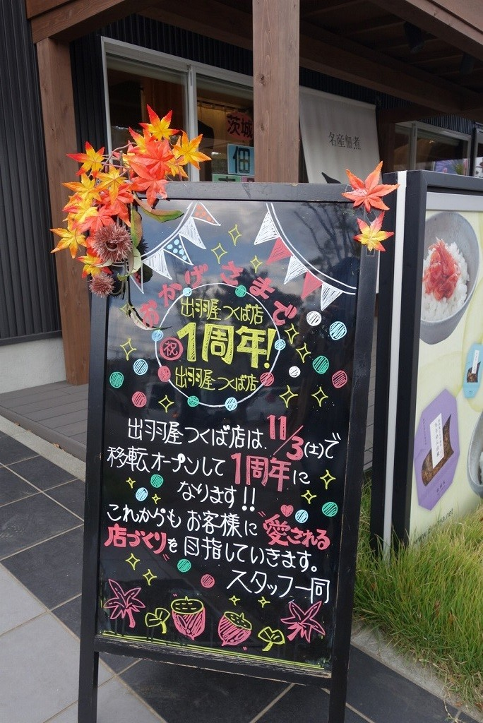 20181020_006-03