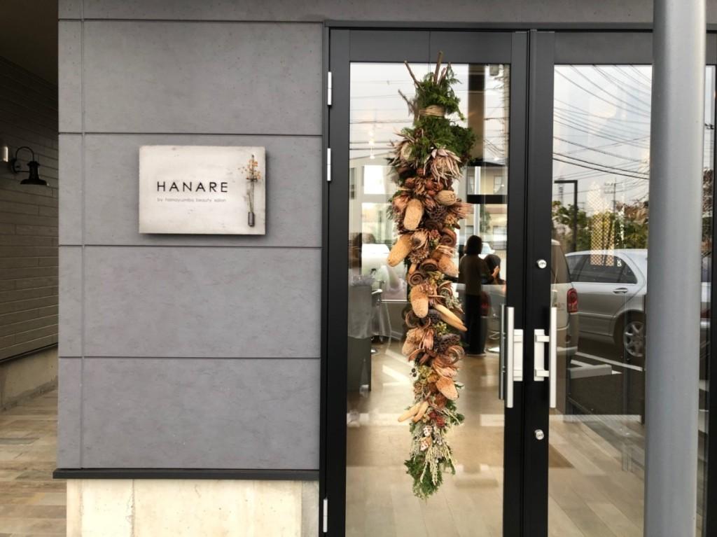 201812_hamayumiba_02