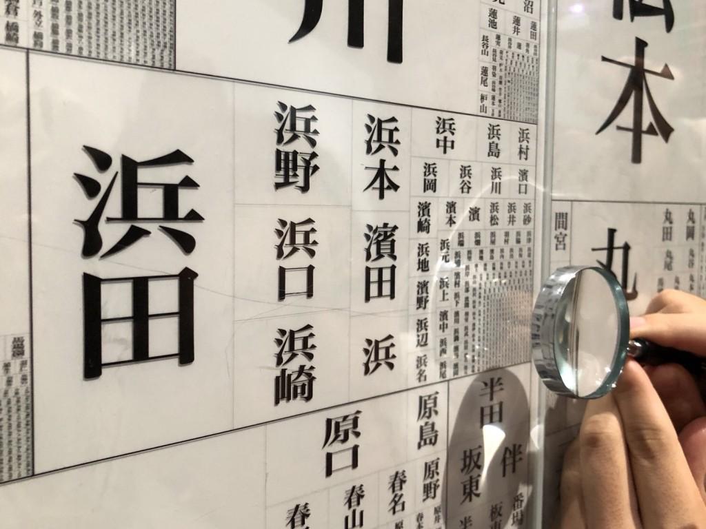 201812_hamayumiba_06